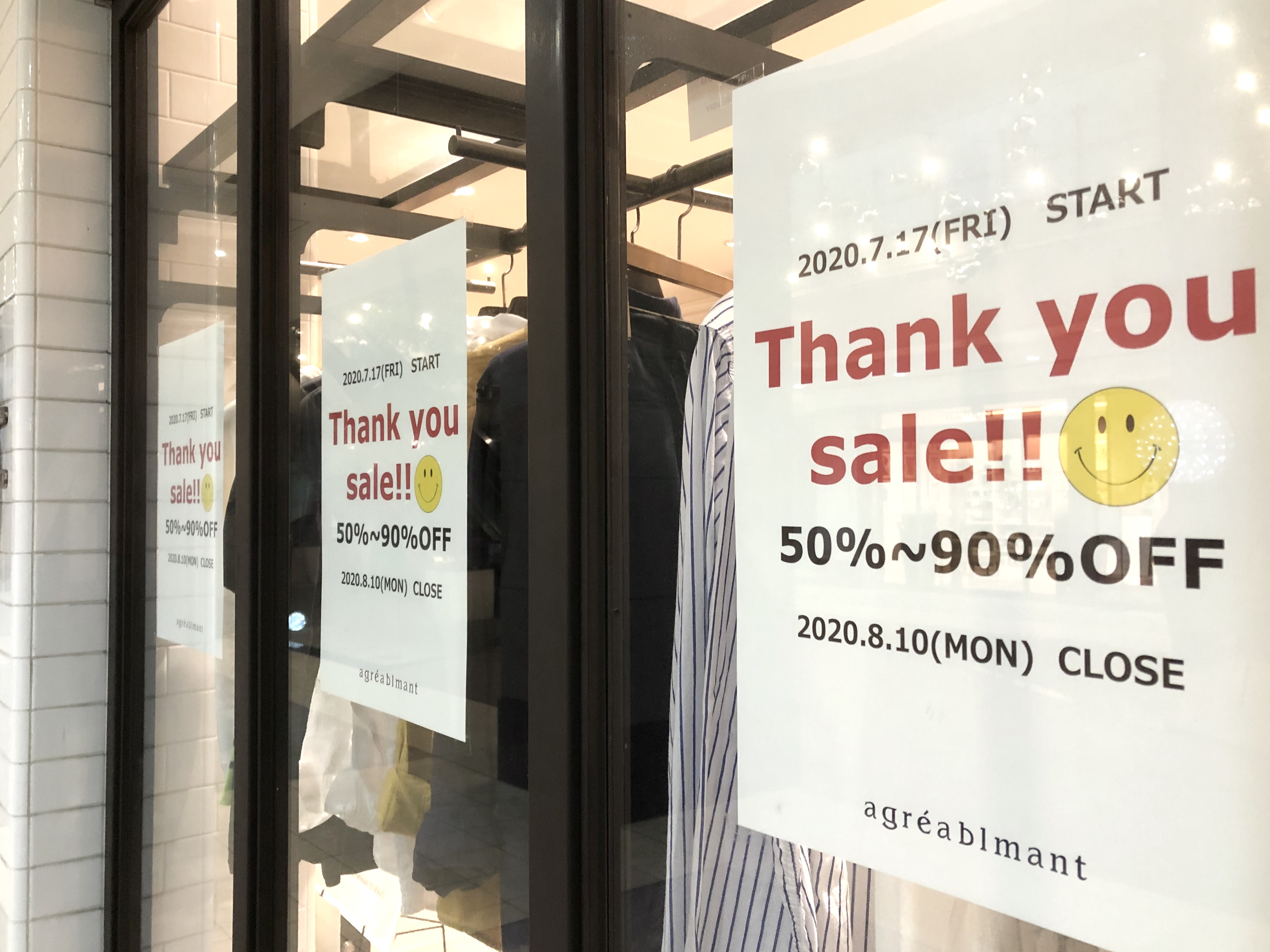 Thank you sale レポート
